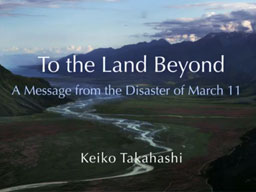 To the Land Beyond - A Message from the Disaster of March 11